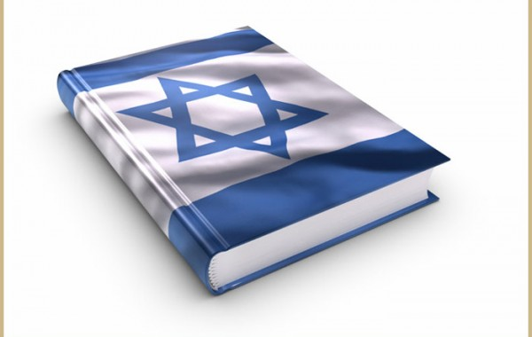 Israel Literary Agencies