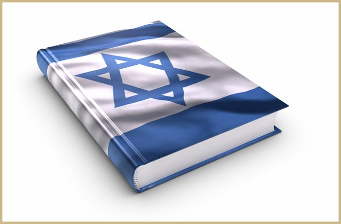 Israel Literary Agencies