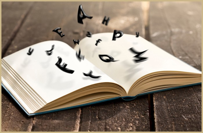 Disappearing Prose